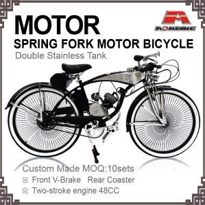 26 모터 자전거 바닷가 함 48cc 엔진 가스 자전거