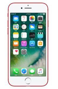 Remodelado Original desbloqueado Telefone 7 Telefone Móvel Celular