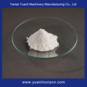 粉のコーティングのための沈殿させたバリウム硫酸塩の価格