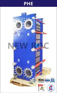 M10b ISO9000 증명서를 위한 열교환기 격판덮개