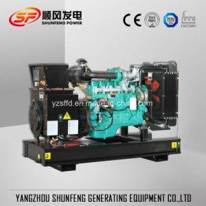 Оптовая торговля 30квт электроэнергии Cummins дизельный генератор с генератора переменного тока Stamford