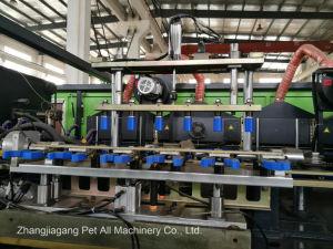 飲料水のためのペット打撃のMmoulding機械