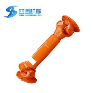 SWC225bh 범용 이음쇠 수직 샤프트 연결