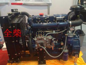 판매를 위한 QC4102D Multi-Cylinder 리스트 작성자 Petter 디젤 엔진