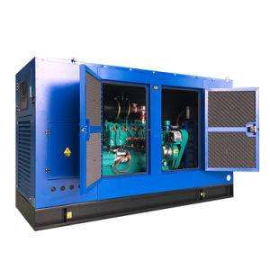 Ce&ISO утвердил 60Гц 50квт биомассы генераторах с ТЭЦ системы