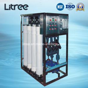 飲料水の処置のための限外濾過の膜装置