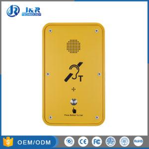 Вандалозащищенная водостойкой GSM/3G-телефон для опасных промышленных