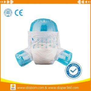 병원 사용 최고 질 처분할 수 있는 자제할수 없음 중국에 있는 성숙한 기저귀 제조자