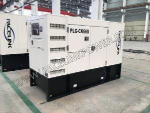60 ква на базе Cummis бесшумный дизельный генератор с Ce/ ISO