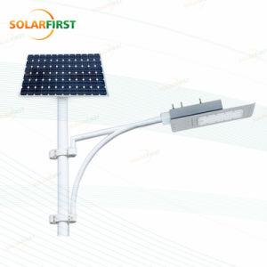 太陽屋外の軽い太陽街灯