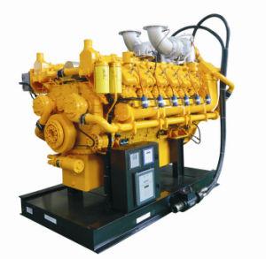 GeneratorおよびPump Nature Gas Engineのため