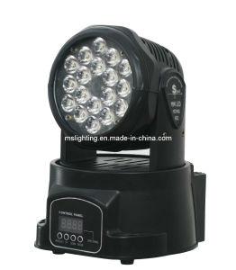 18*1W RGB LEDの移動ヘッド軽い洗浄