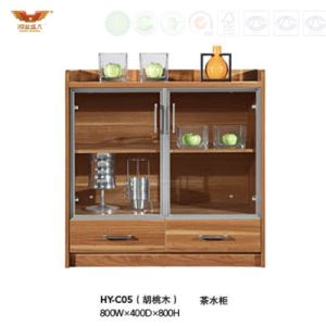 Coffee Cabinet Coffee Cupboard for Office Resting Area