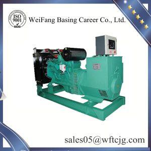 최고 질을%s 가진 판매를 위한 50kVA Huake 유형 디젤 엔진 발전기