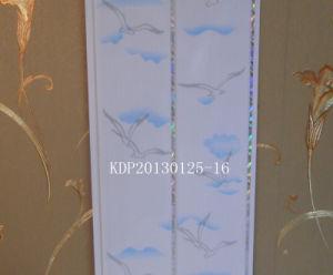 Matériaux de construction : dalle de plafond en PVC, PVC Panneau mural (16)