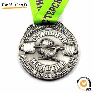 リボン(M007)が付いているカスタム金属のコップの形メダル
