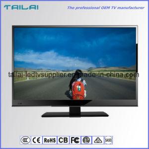 와이드 스크린 18.5 DVB-T 디지털 텔레비젼 DC 12V PVR MPEG4 H. 264 침대 룸