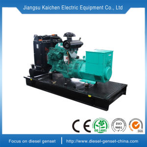 Низкое потребление Super Silent дизельный генератор с воздушным охлаждением