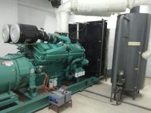 Yc6t660L-D20 двигателя Yuchai 550Ква Основная мощность Китай генератор 440квт генераторах