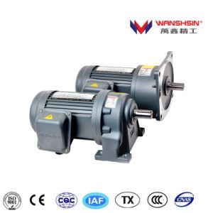 200W 수직 삼상 기준 IEC 브레이크를 가진 알루미늄 기어 모터