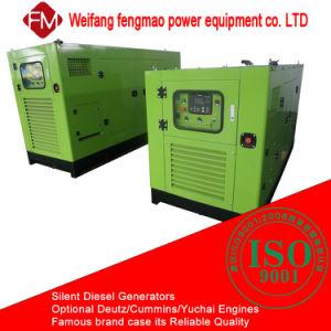 Шанхае дизельного двигателя серии 220квт дизельный генератор