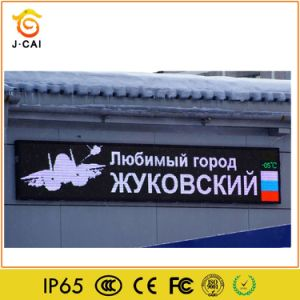 P10 dell'interno scelgono la scheda bianca del segno del LED per la pubblicità dell'interno