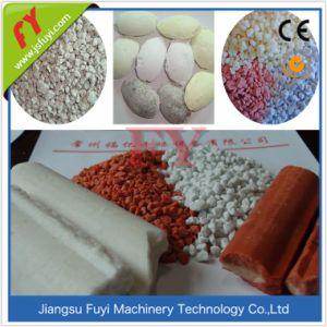 高品質の低い消費のアンモニウム塩化物肥料のペレタイザー