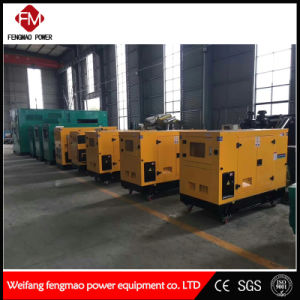 De stodde Diesel van 60 KW Reeks van de Generator - Standaard 80 dB