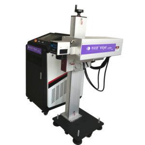 機械を示す化粧品または包装袋2棒コードのための紫外線レーザー5Wプリンター