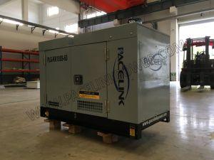 16kVA KubotaはCe/ISOの極度の無声ディーゼル生成セットに動力を与えた