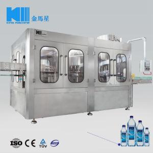 天然水のプラント\ /Factoryのための機械価格を中国製作る自動小さいプラスチックびん
