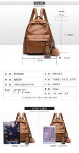 Высокое качество новых Корея стиле водостойкий любителей провод фиолетового цвета кожи Fashion рюкзак