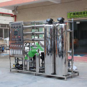 Корпус из нержавеющей стали 2 ступени 1000 л воды обратного осмоса цена