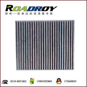 Carbon activado el filtro de aire acondicionado automático 64119163329