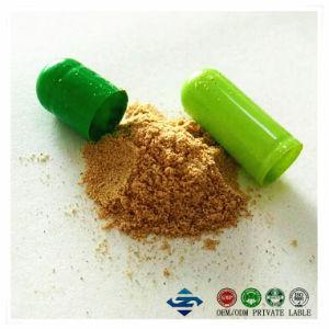 カプセルの自然な食事療法の丸薬を細くするLidaの減量