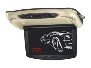 10.2  변하기 쉬워 색깔 덮개 차 DVD 플레이어 (ZP-1028D)