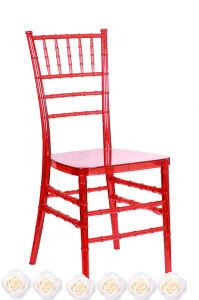 당 사용을%s 수지 Tiffany 빨간 명확한 의자