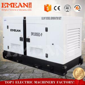сертификат CE 30квт звуконепроницаемых 4 цилиндров дизельных генераторных установках