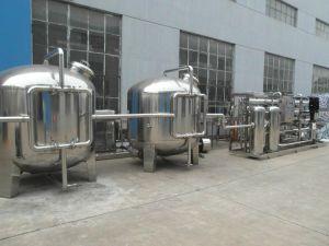 産業技術の地上水の処置装置