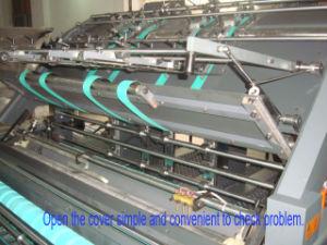 半自動フルートのラミネータ機械(NB-1300B)