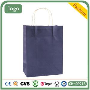 Зеленый крафт-бумаги пакет подарочный бумажный мешок, одежду бумажных мешков для пыли