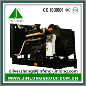 schalldichter Dieselgenerator-Preis des elektrischen Strom-756kVA/605kw für den besten Verkauf