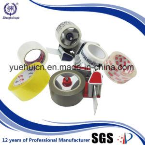 中国Alibaba防水OPPのカートンのシーリングテープ