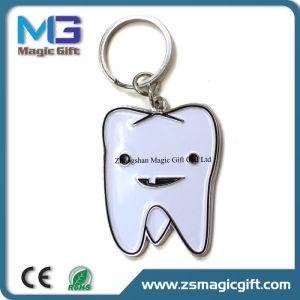 熱い販売によってカスタマイズされる愛歯の金属Keychain