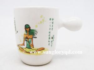 De Kop van de koffie (SG-mok-011)