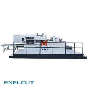 中国製Exelcut 1160年のAutoamticの型抜き機械