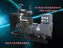 Certification CE générateur diesel Deutz (JMD50)