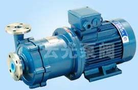 Cq schreiben Edelstahl magnetische Pumpe