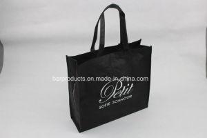 La lamination durables personnalisée OEM PP tissés Sac shopping sac de plage