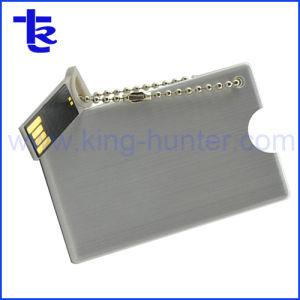 Серебристый металл с кредитной карты для компании подарок
